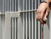 visita ai carcerati