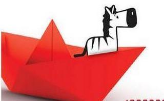 La barchetta rossa e la zebra